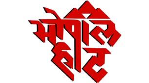 Bhopal Haat